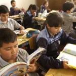 Colegios en Santiago de Chile