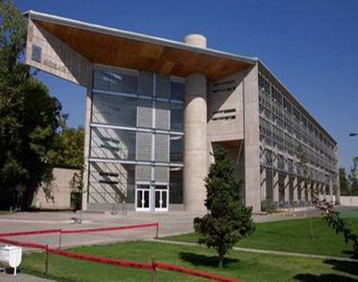 Mejores Universidades de Chile,  Públicas y Privadas
