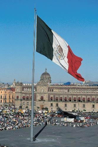 El Zócalo | México DF