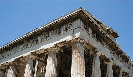 Visitar Agora Templo de Hefesto