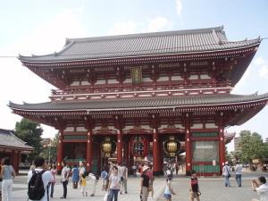 Turismo-Japon